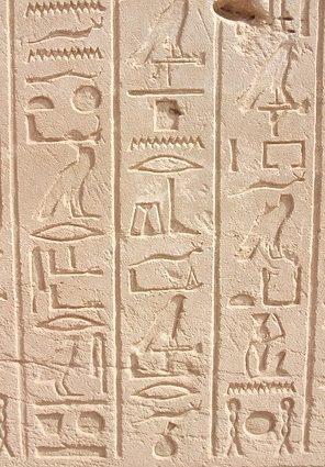 hieroglyphen, Kryptisches Passwort